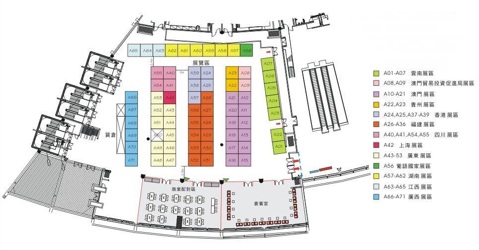 展馆平面图 / site map