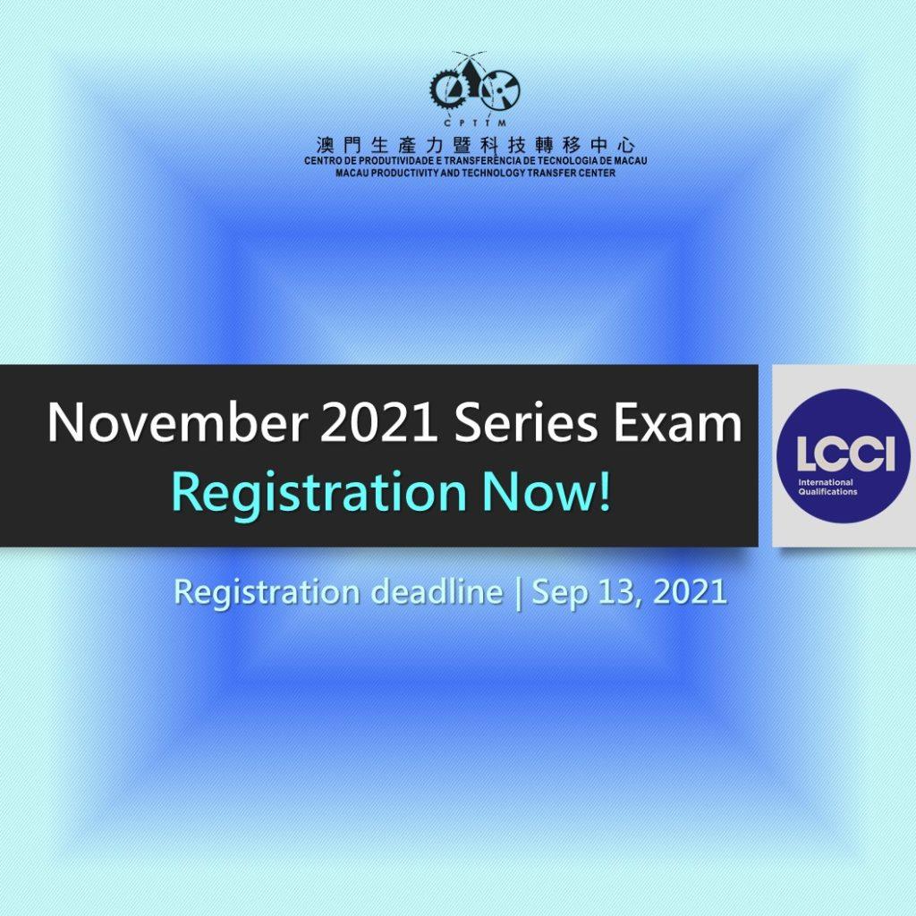 LCCI  November 2021 Series Exam  – Registration Closed.