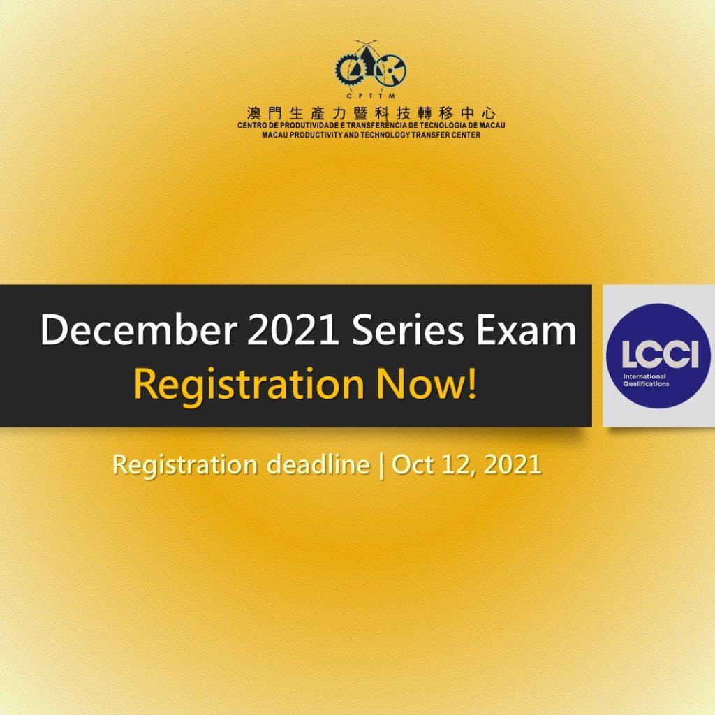 LCCI December 2021 Series Examination – Registration Now